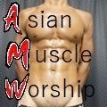 AMW-AsianMuscleWorship.com-