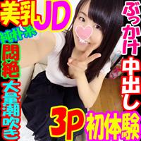 サムネ_200.png