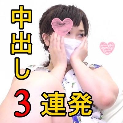 人生初3P☆1ヵ月ぶりのSEXは大洪水&大噴射♪欲求不満のちあきちゃんに3発中に出しました~※ZIP付【個人撮影】
