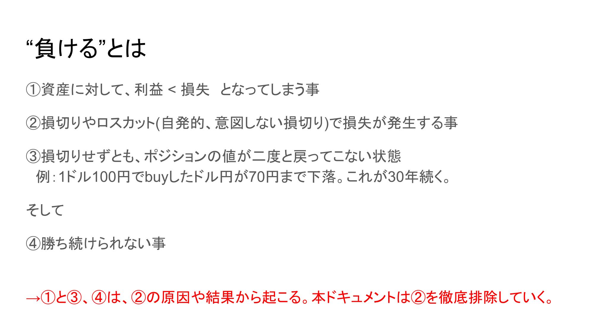 雋縺代↑縺ЁX-05.png