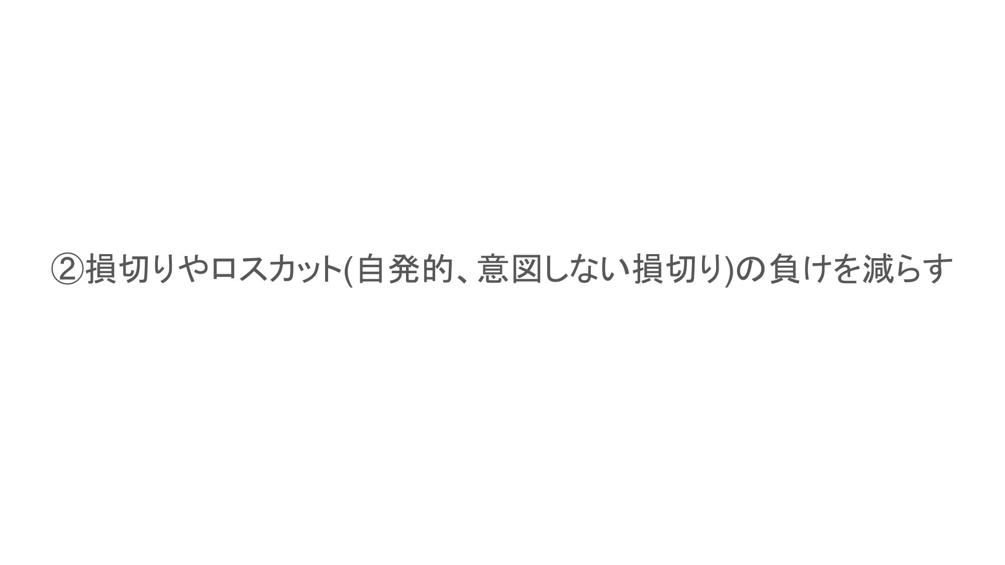 雋縺代↑縺ЁX-06.png