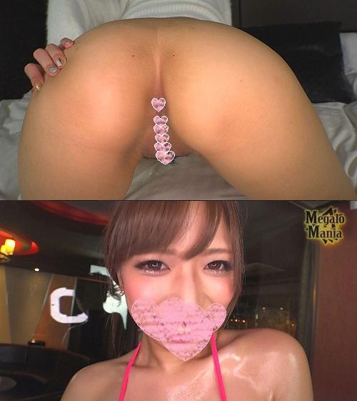 【完全撮り下ろし】Fカップ☆キャンGAL 超絶美人藍那ちゃん総集編!!