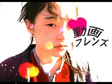 動画フレンズミニmini.jpg
