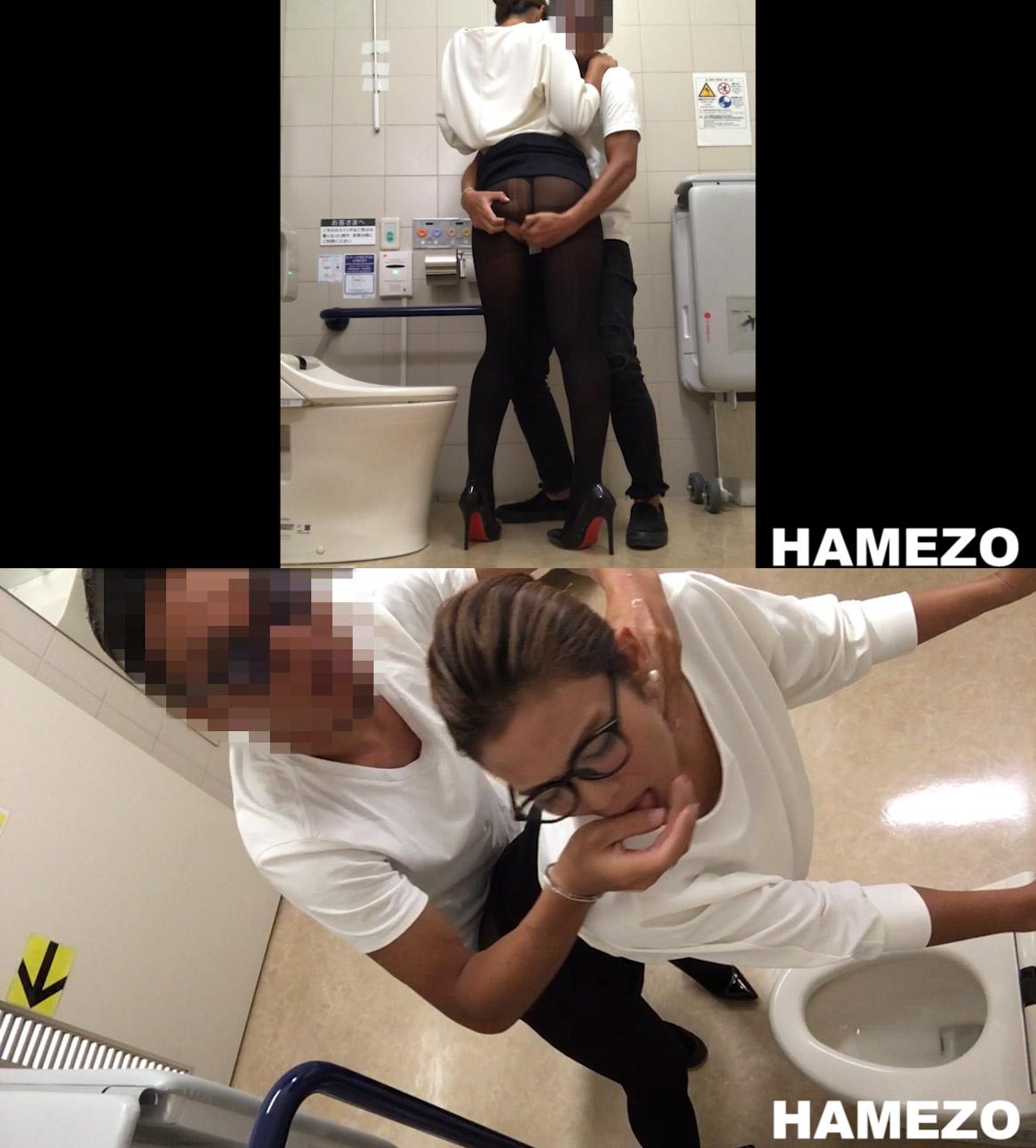 お仕事中のハメミを呼び出しトイレでハメハメ2連続射精【ハメゾー動画Vol.9】
