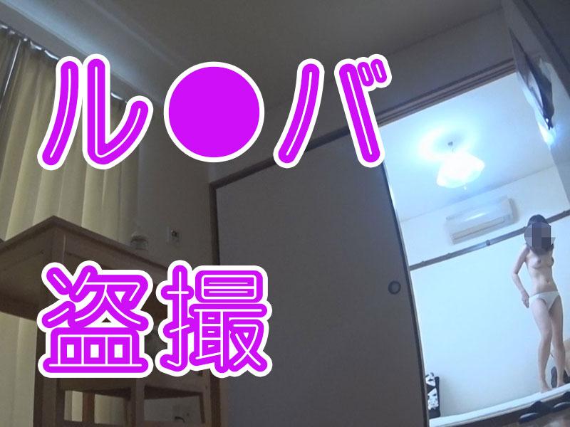 一人暮らしの女子大生の自動掃除機ル●バを…