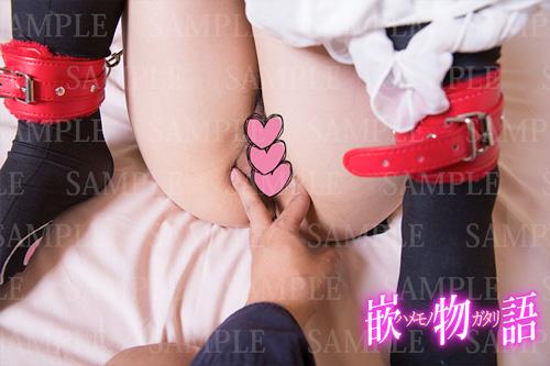 025_yuzuki_sample5.jpg